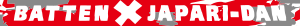 DISCOGRAPHY | ×ジャパリ団(ばってんじゃぱりだん)公式サイト